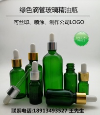 5ml-100ml with straw oil bottle Philippines