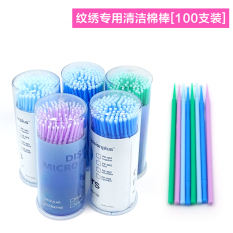Beauty makeup remover cotton swab cleaning rod Philippines
