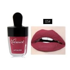 BEST SELLER Astar Ice Cream Shape 12 Colors Long Lasting Matte Liquid Lipstick Lip Gloss Cosmetic - intl Philippines