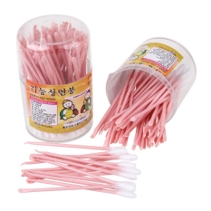 Cocotina Portable Cosmetic Makeup Ear Pick Remover Cleaning Cotton Swab 80pcs/Box Philippines