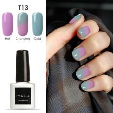 Focallure 7mL Temperature Change Gel Nail Polish Nail Art Gel Polish UV LED Gel - intl Philippines