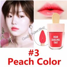 J&C Korea Ice Cream Lip Gloss Lipstick #3 Philippines