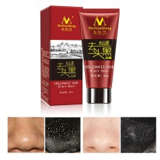 Lam Black Mud Deep Cleansing Purifying Peel Off Facail Face Mask Remove Blackhead Stylish - intl