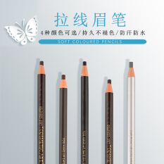 Long Lasting Waterproof Peel Off Liner Eyebrow Pen Philippines
