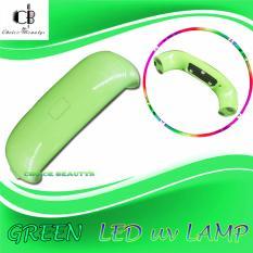 LED UV Lamp for Nails Gel Dryer Nail Lamp Phone Shape Curing UV Gel Polish Nail Art (GREEN) Philippines