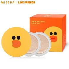 MISSHA Magic Cushion Moisture Line Friends Duck with REFILL Philippines