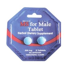 Ms For Male Tablet 500mg 2s Tablets By Sr Foods Phils..
