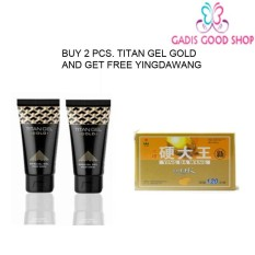 sell limited edition titan cheapest best quality ph store