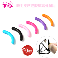 Universal premium rubber lining for eyelash curler 50 pieces set Philippines