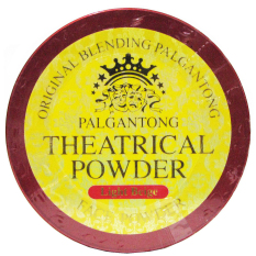Seatree The Authentic Palgantong Theatrical Face Powder Philippines