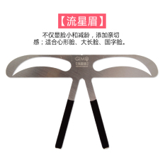 Facial gold ratio of eyebrow shaping Tool Philippines
