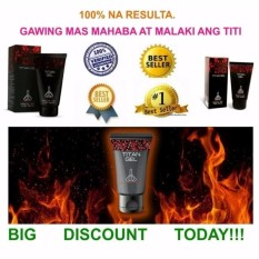 sell titan gel original cheapest best quality ph store