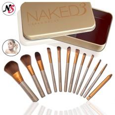 Professional Makeup Brush Set Makeup Tool 12pcs set Philippines