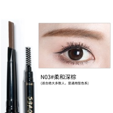 Beginner Waterproof Sweat-proof Dual Head Eyebrow Pen Philippines