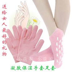 Whitening and moisturizing Essential Oil spa hand mask gel gloves Philippines