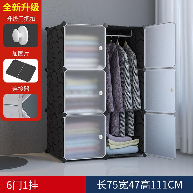 Otcg Simple Wardrobe Storage Assembly Plastic Storage Cabinet Modern Minimalist Closet Customizable Bedroom Closet