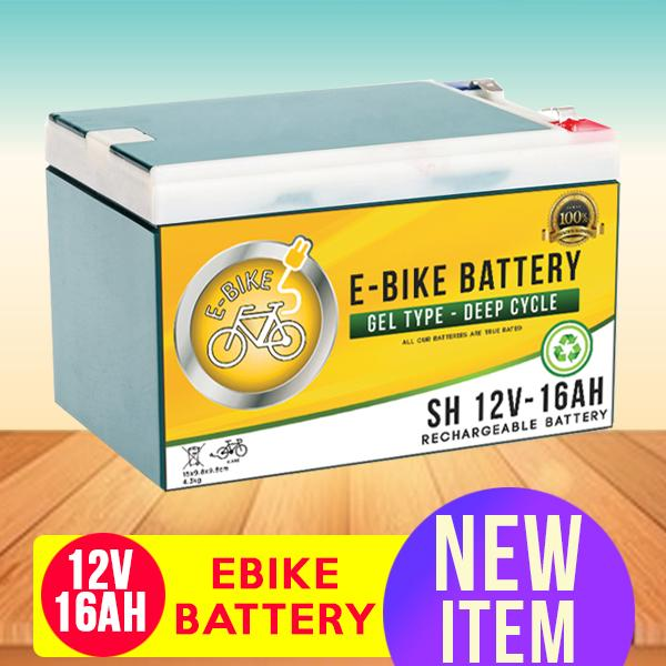 Ebike Battery 12v16ah - Compatible W/ 12v12ah By One Point Systems.