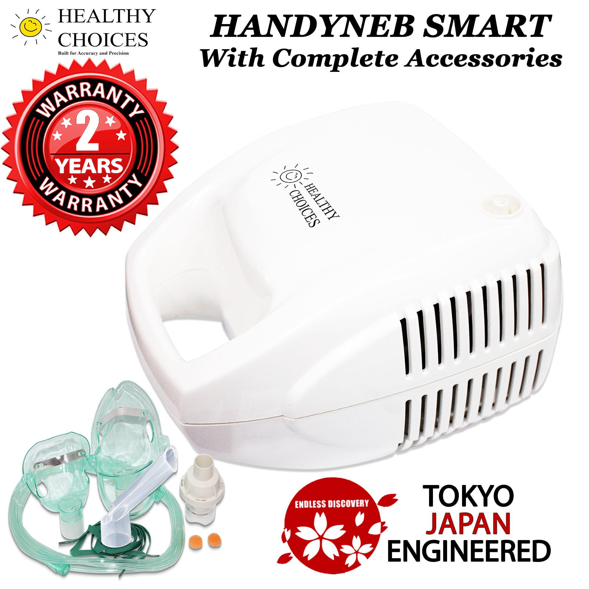 Healthy Choices Handyneb Smart Nebulizer W/ Complete Accessories - 2 Years Warranty By The Healthy Choices.