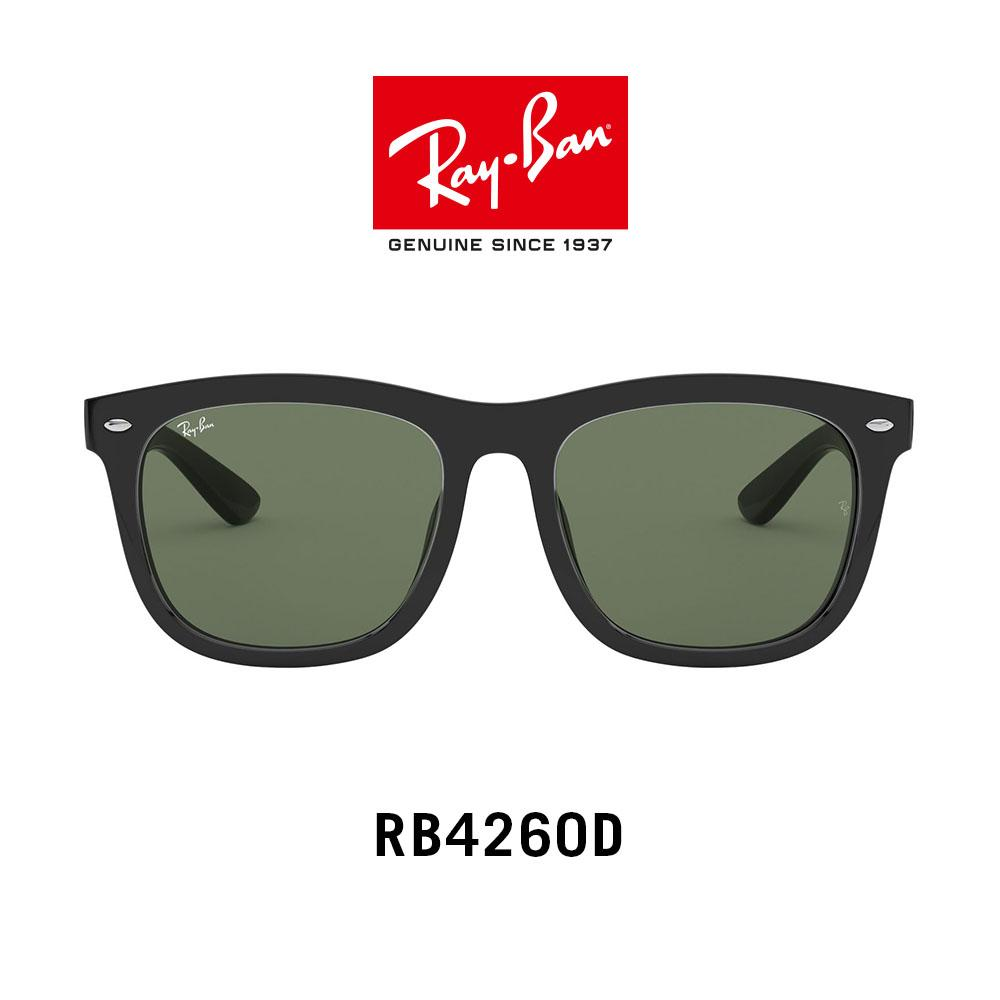 2baa30058 Ray Ban Philippines: Ray Ban price list - Shades & Sunglasses for ...