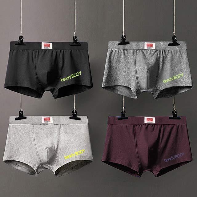 f862669d34 Underwear for Men for sale - Mens Underwear Online Deals & Prices in ...