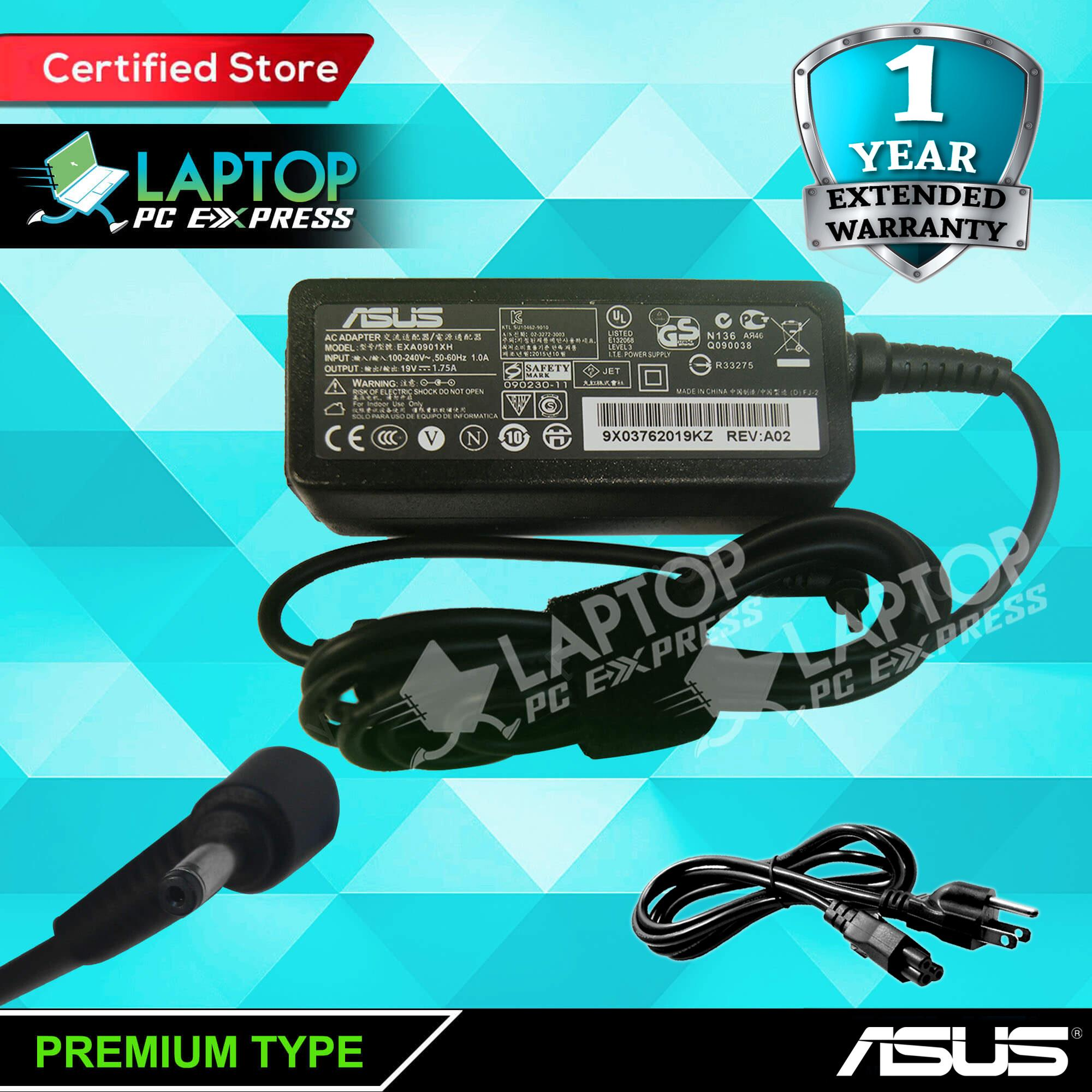 ASUS X450VE USB Charger Plus Windows 8 X64 Treiber