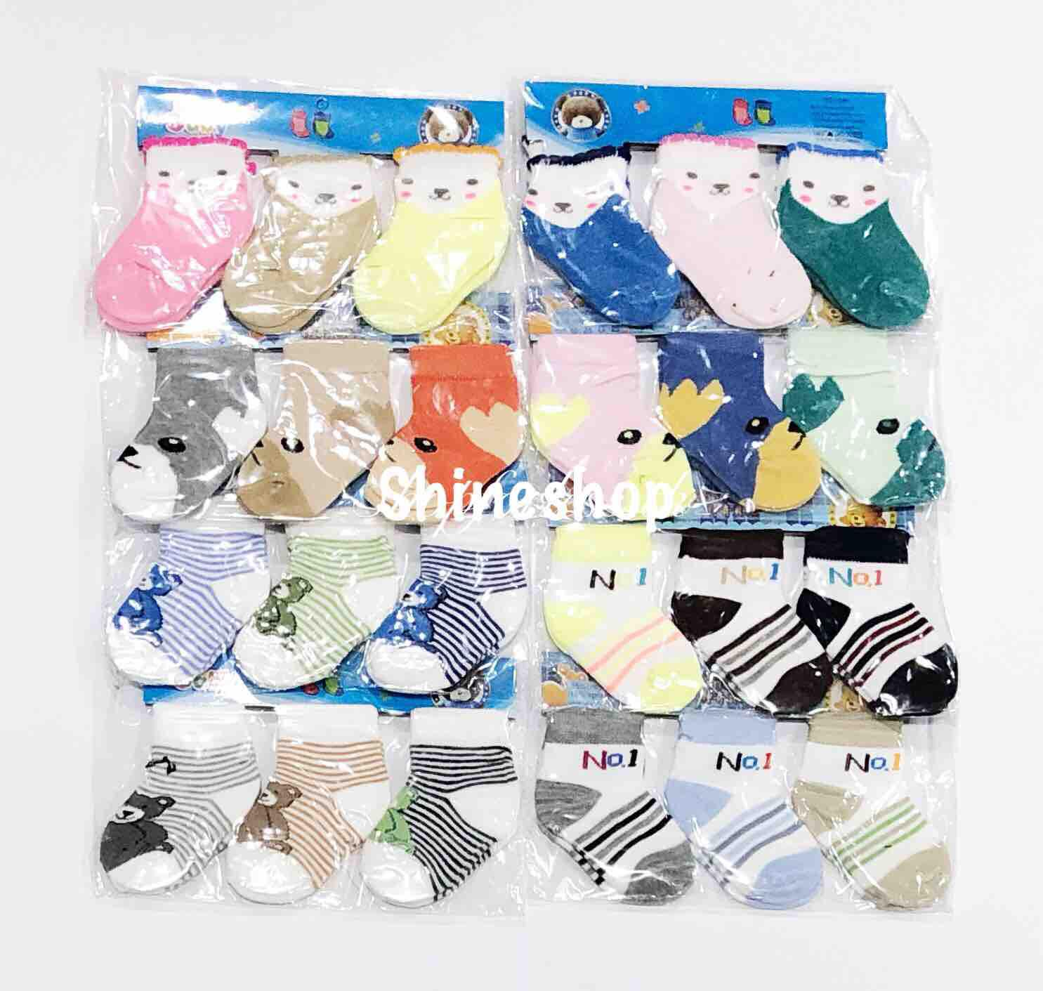 2756f66a0c1 Boys Socks for sale - Baby Boys Socks Online Deals   Prices in ...