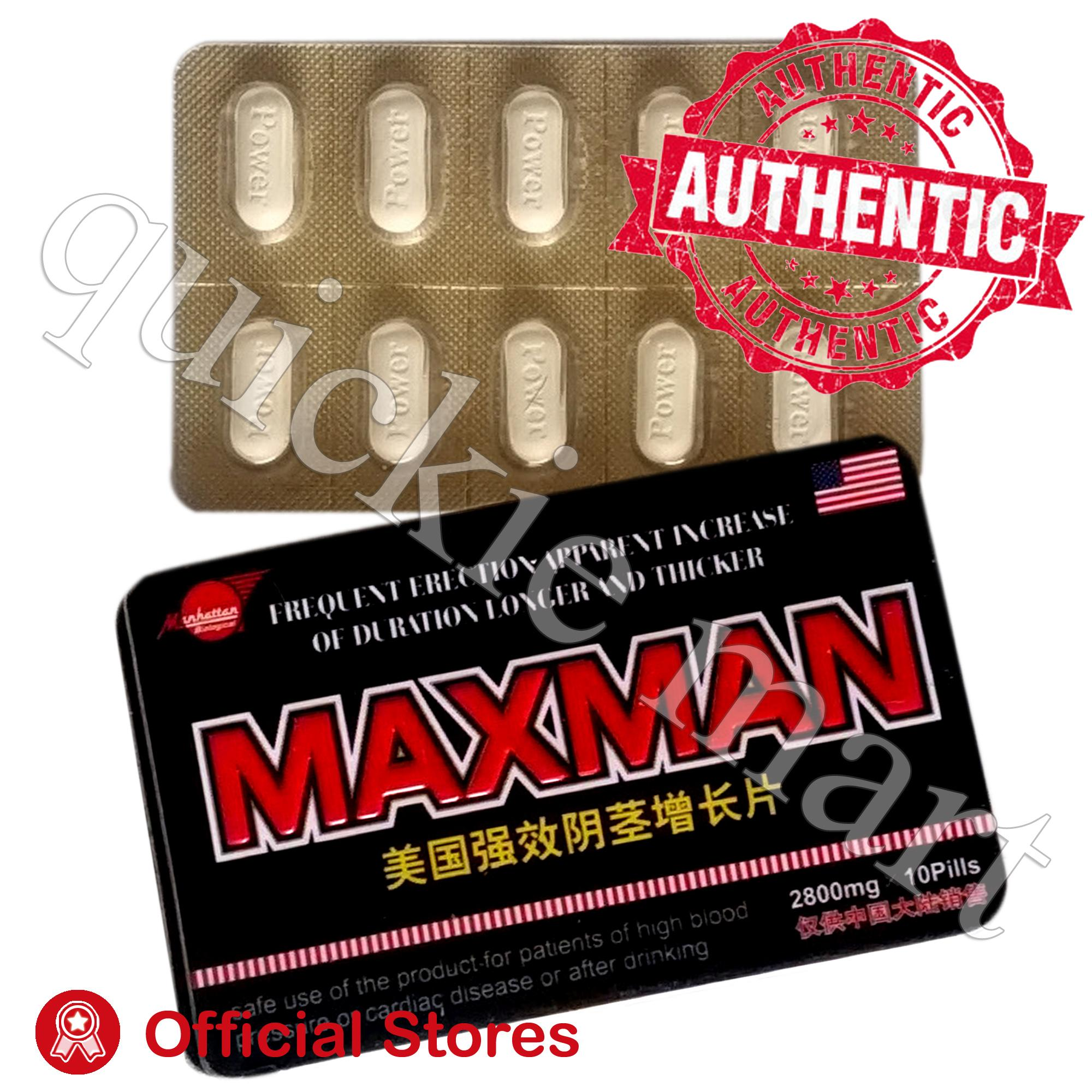 Sex Enhancement Supplement Batch 10pcs Power Pills Tablet For Men Man Origina Increases Sexual Stamina Natural And Safe By Quickie Mart.