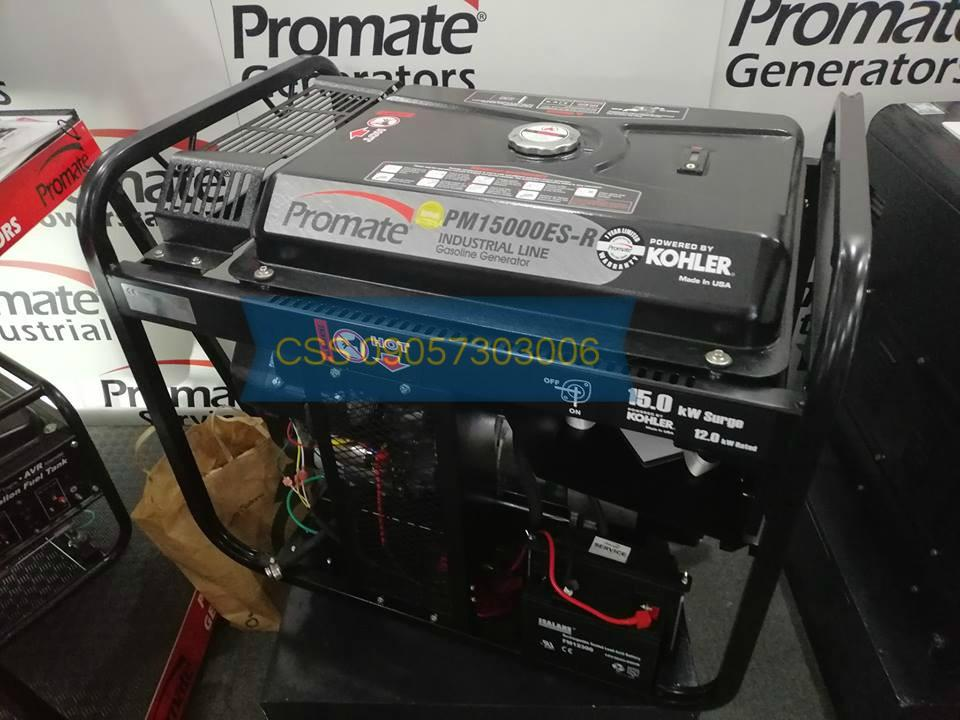 Generators - Buy Generators at Best Price in Philippines | www