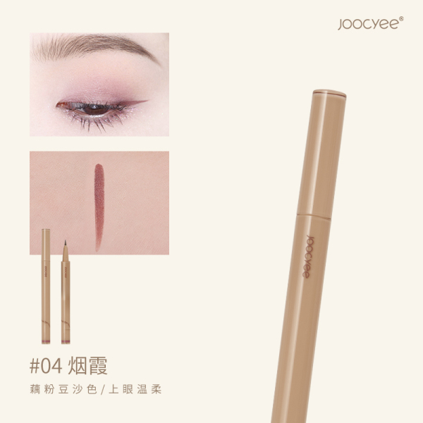 [Take 2 pieces] Joocyee Yeast Liquid Eyeliner Pen Waterproof, Non-smoothing and Lasting Ultra-fine Female Low Saturation Water Chalk giá rẻ