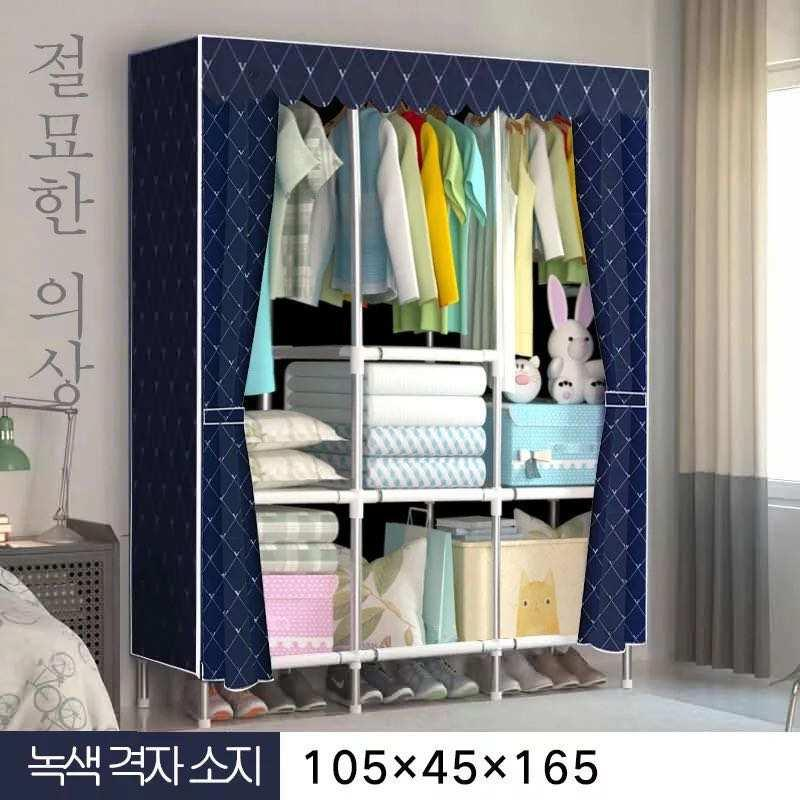 88103 BIG Multifunction Cloth Wardrobe Storage Cabinets