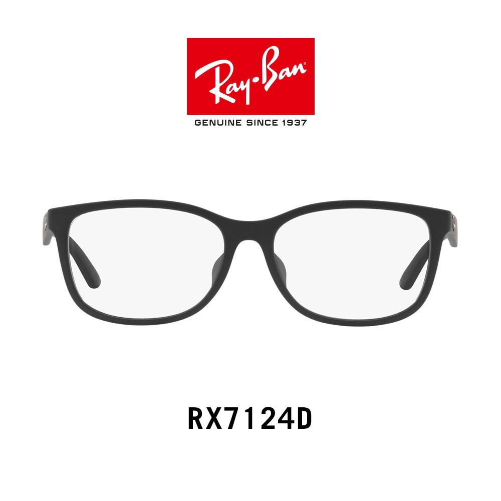 792bc3c3dd526 Ray Ban Philippines  Ray Ban price list - Shades   Sunglasses for ...