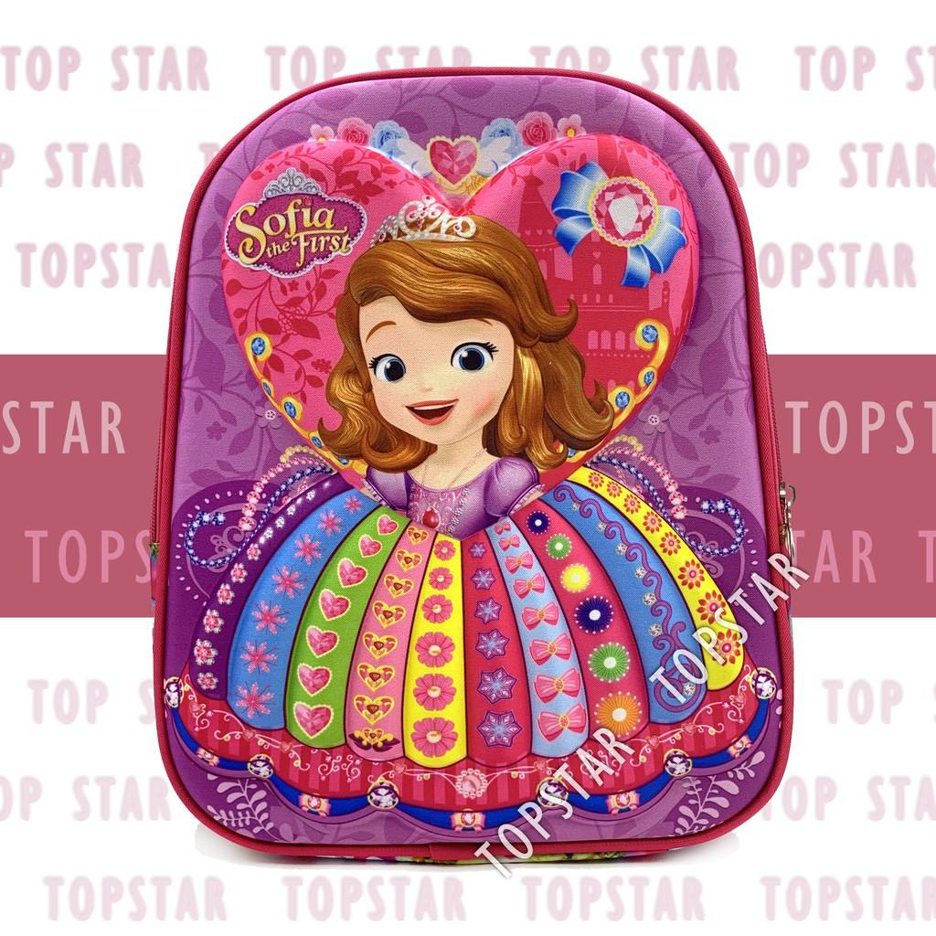 4225d406078 TOPSTAR Cartton 3D 12inches 2 zipper Schoolbags Children school