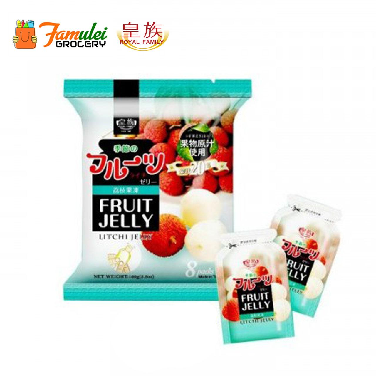 Royal Family Fruit Jelly Lychee Flavor 160g