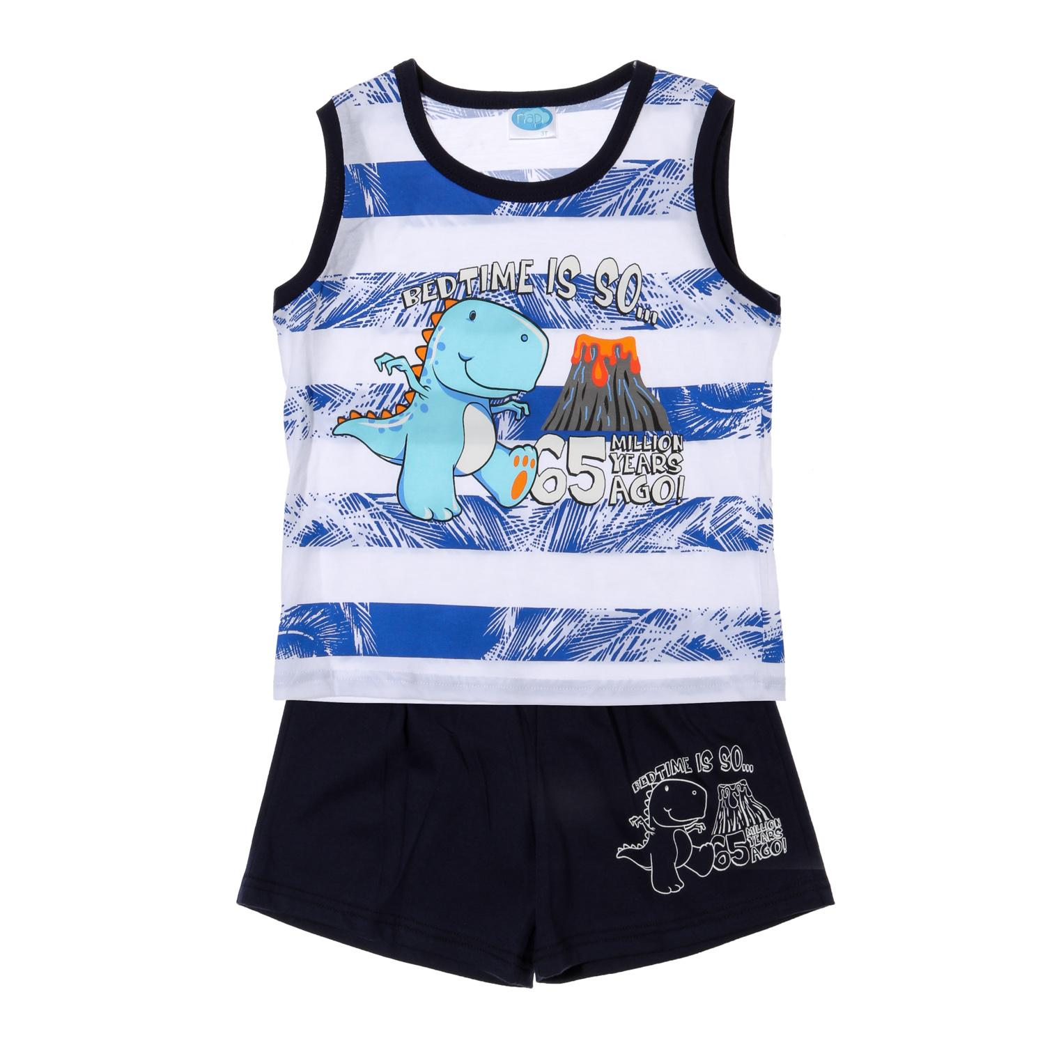 8bc6dfdd8b62 Clothing Set for Baby Boys for sale - Baby Boys Clothing Set Online ...