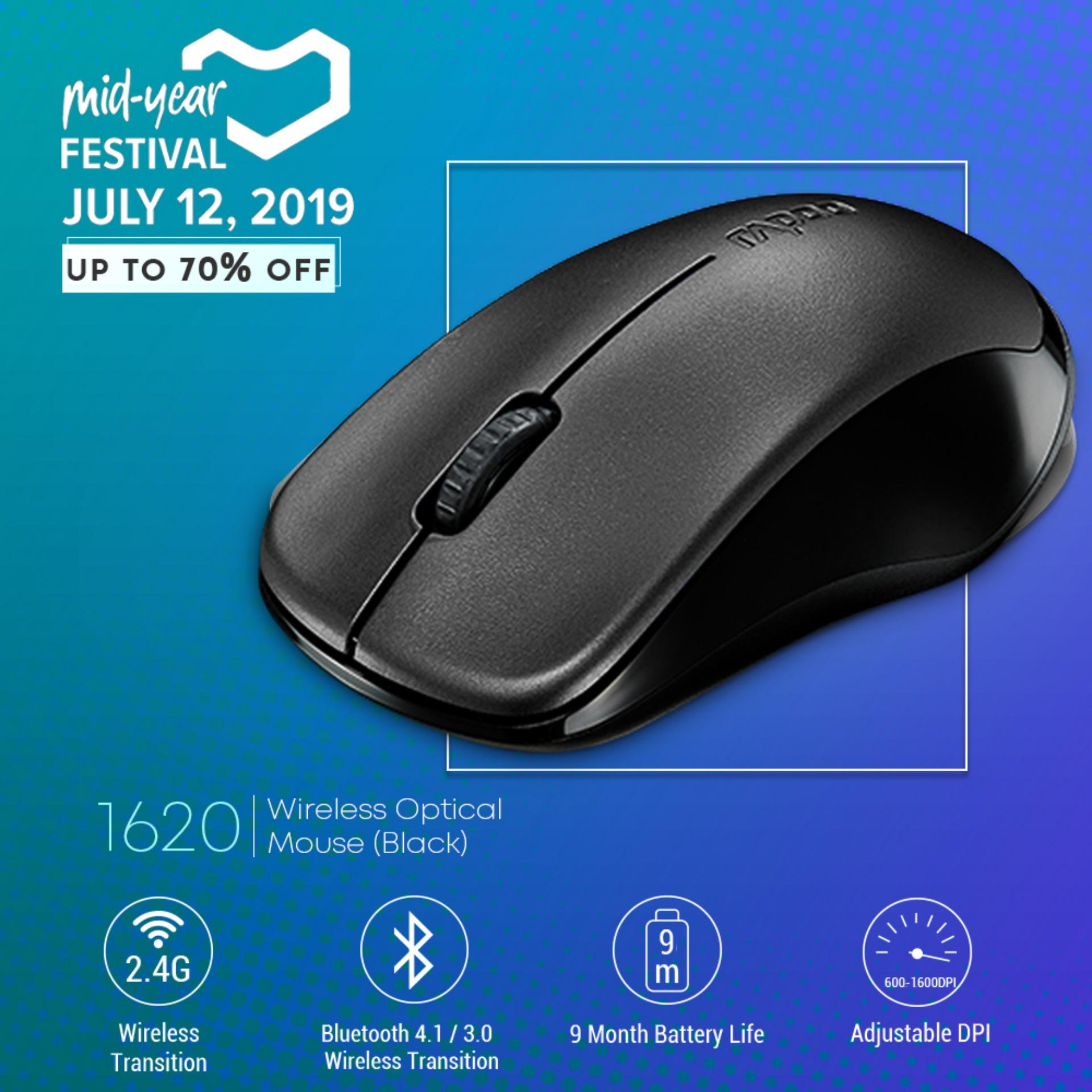 255af3fb6e4 Rapoo 1620 2.4G 10m Working Range DPI 1000 Wireless Entry Level Optical  Mouse