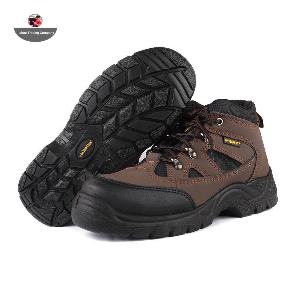 e8ce9aa470 JMS Men's Breathable Steel Toe Cap Work Safety Shoes Men Outdoor Anti-slip  Steel Puncture