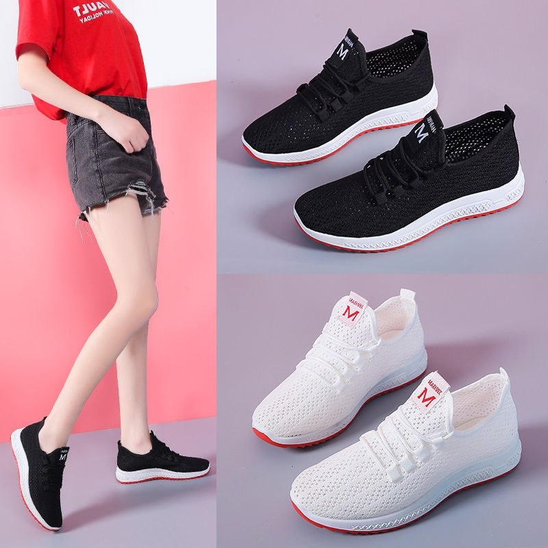 M881 New hot trend korean shoes: Buy
