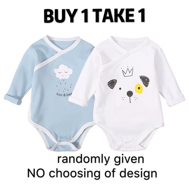 2b7dee62e Onesie for sale - Baby Onesies online brands