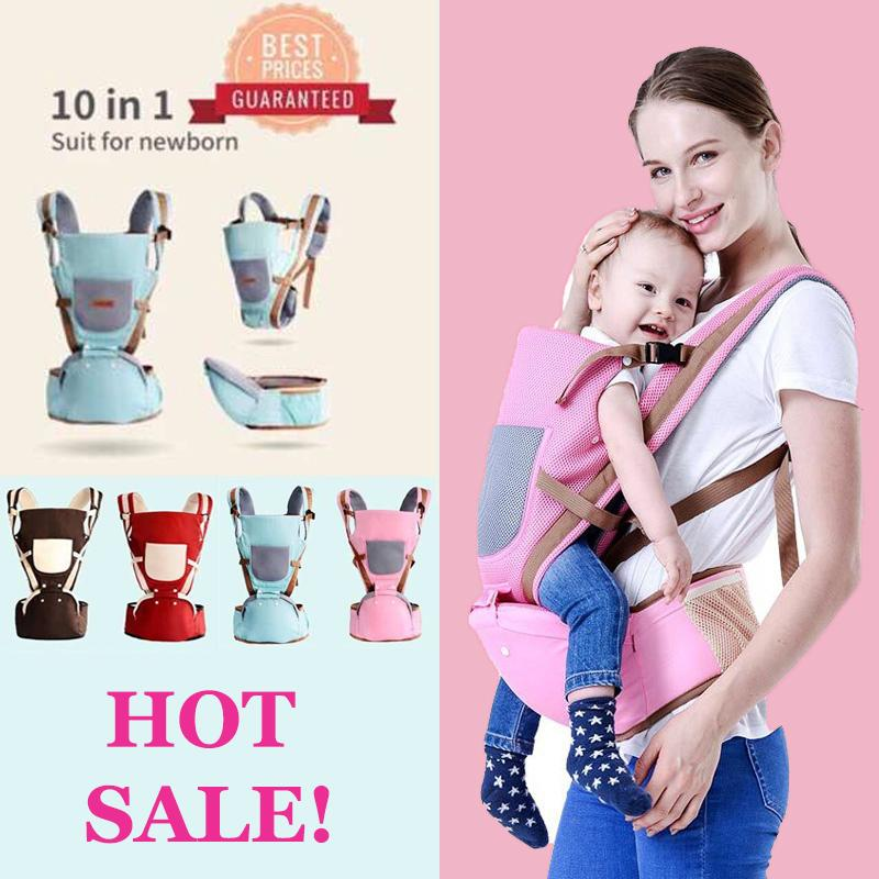 3-36 Months Breathable Multifunctional Ergonomic Baby Carrier Infant Comfortable Sling Backpack Hip seat Wrap