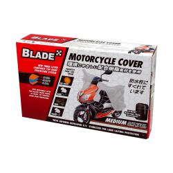 Blade Motorcycle Cover Medium (Gray)