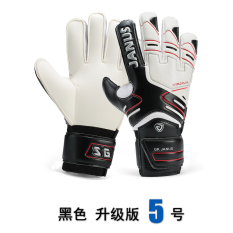 Janus Kids/adults Classic Soccer Ball Goal Keeper Gloves By Taobao Collection.