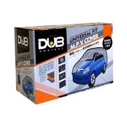 Dub AUV Minivan Cover (Indoor)