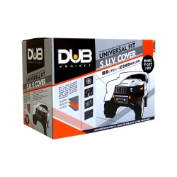 Dub SUV Car Cover (Gray) Indoor
