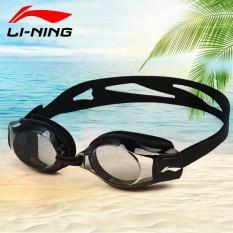 368e70c17df Li Ning goggles short-sighted flat-light swimming goggles nose clip  earplugs waterproof anti