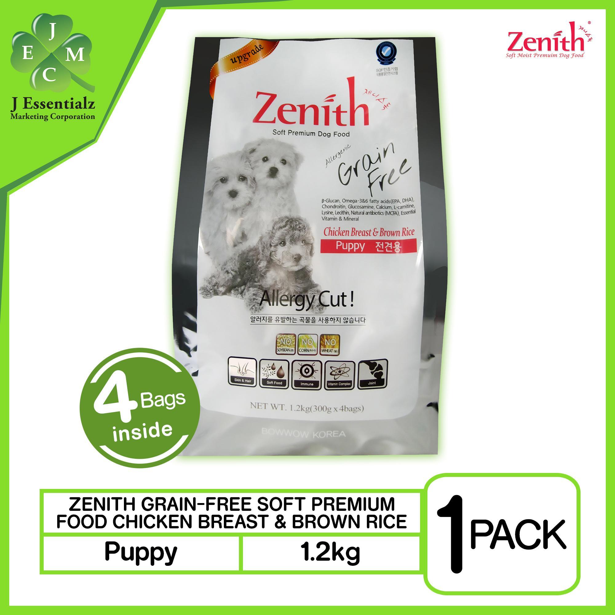 1032 - Zenith Grain-Free Soft Premium Food Chicken Breast & Brown Rice -  PUPPY