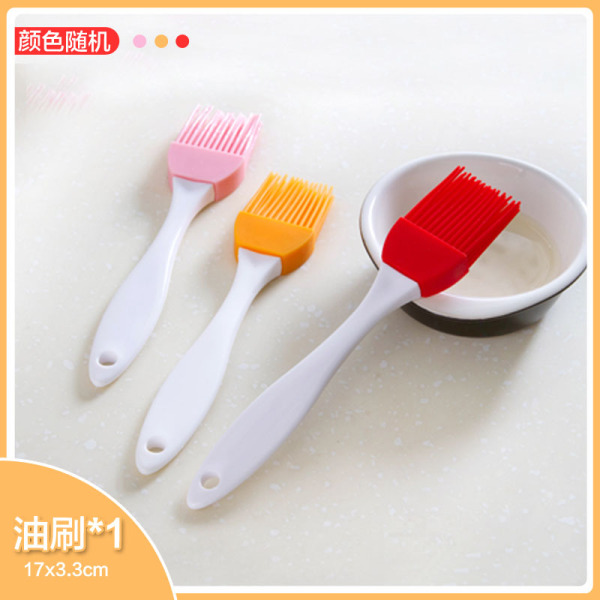 ju jia jia Silicone Brush Small Barbecue Brush High-temperature Resistant Not Shedding Kitchen Baking Tools Cake Oil Brush Brush