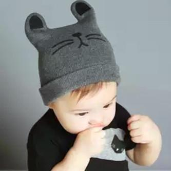 23bedd68555 Baby Hat Cotton Beanie Cap Toddler Infant Baby Girls and Boys Knitted Hats