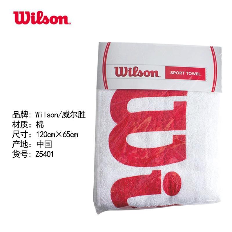 Wilson 100% Cotton Thể Thao Lớn Khăn Mặt Môn Quần Vợt (Tennis) Khăn Mặt WRZ5401/5277