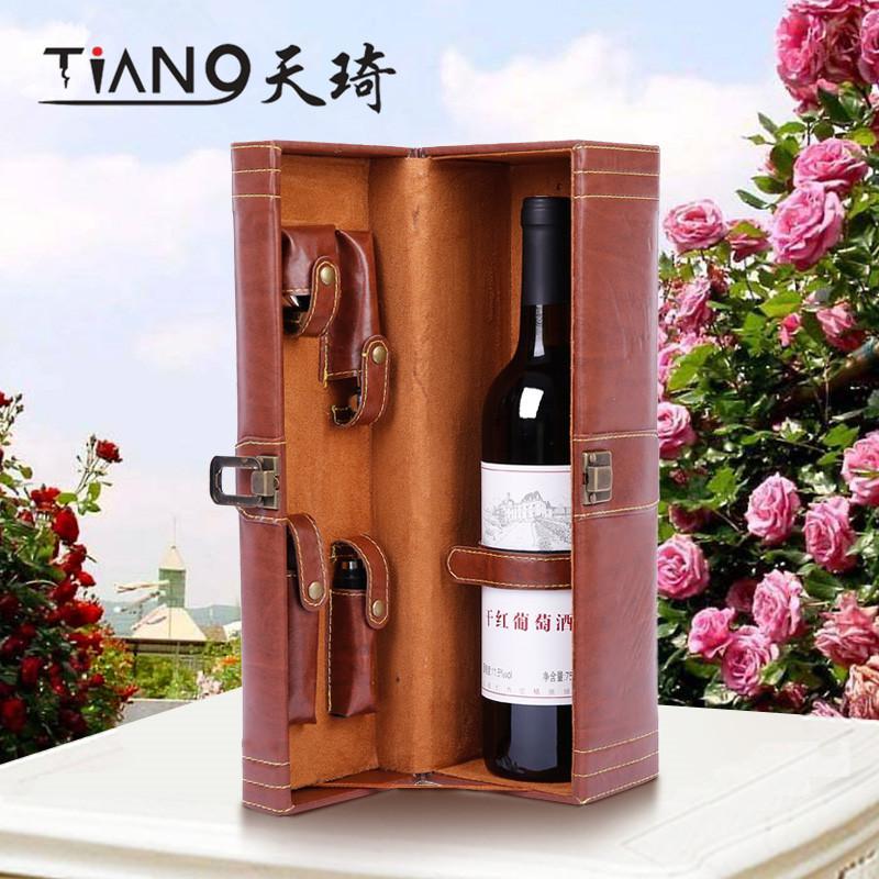 Top Grade Wine Box Single Bottle Leather Box Brown Wine Box Wine Lafite Wine Gift Box Wine Box