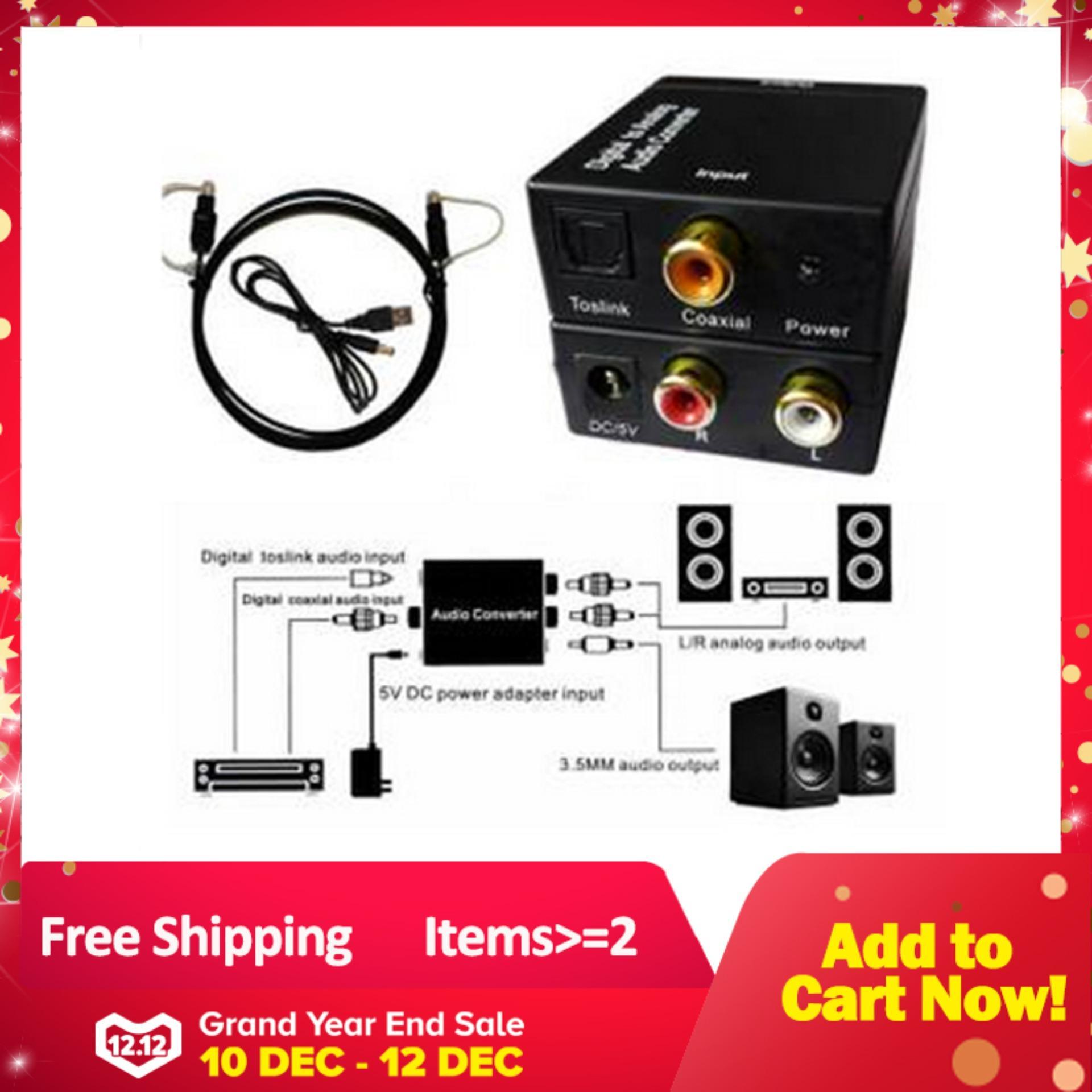Digital Optical Toslink Coax to Analog L/R RCA Audio Converter+1M Fiber cable